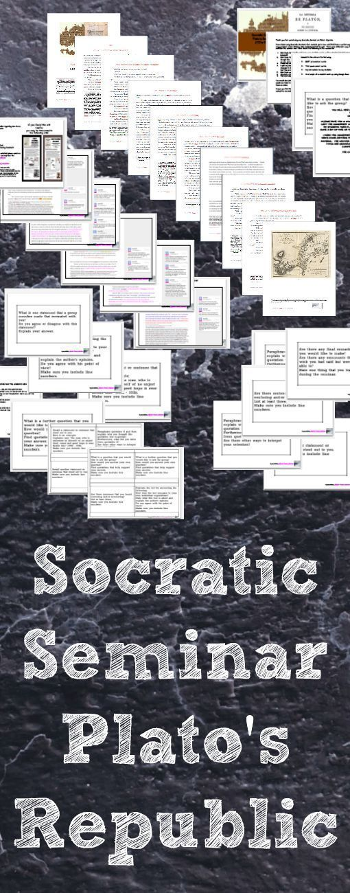 Socratic Seminar using Plato's Republic.  Over 35 pages of material. Sub-ready! $