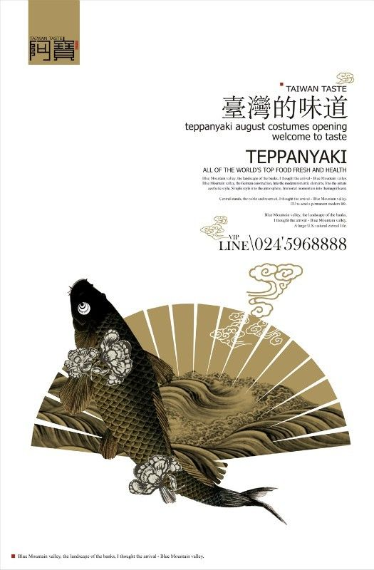 Maplelove采集到【海报版式】(6984图)_花瓣平面设计