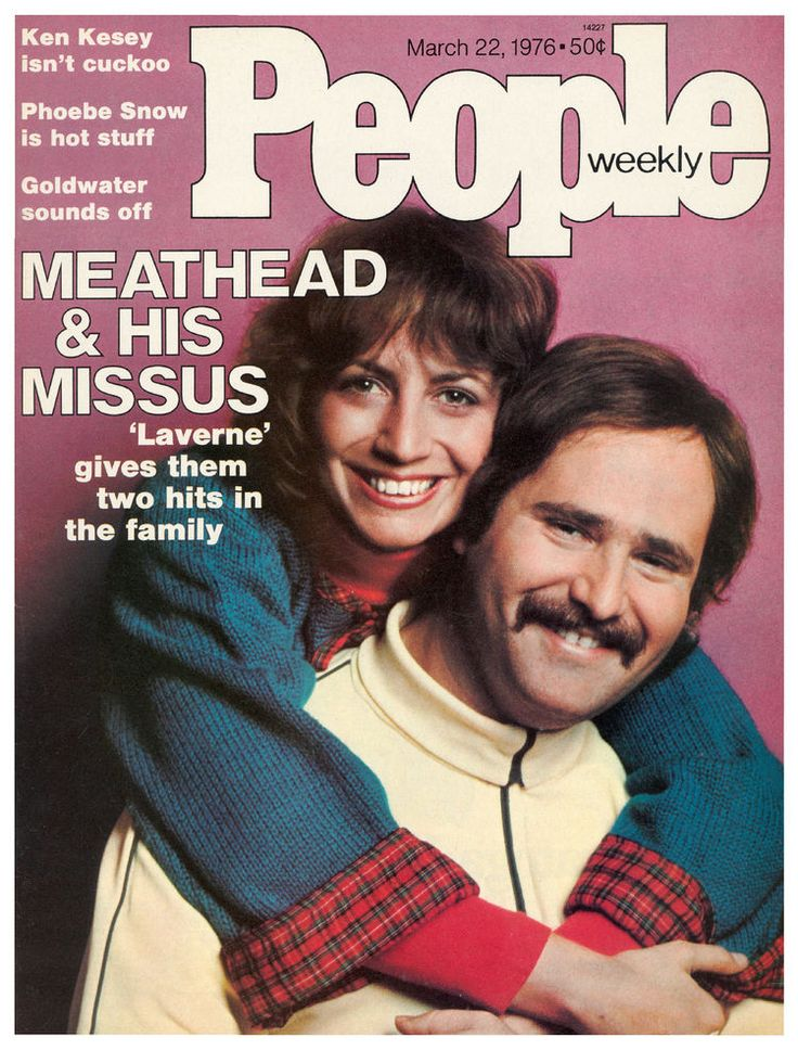 Penny Marshall & Rob Reiner on the cover of People (March 1976)