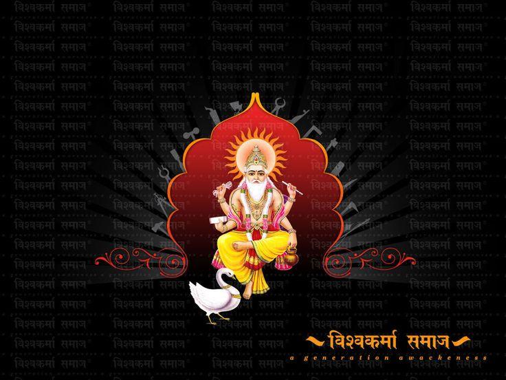 Baba Vishwakarma Wallpaper Free Download