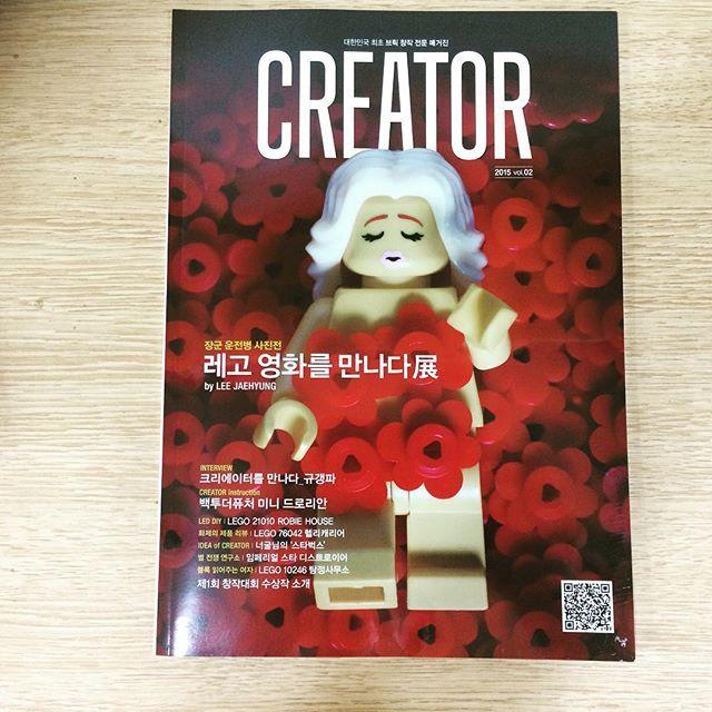 #LEGO #magazine #Creator #대한민국 #최초 #레고 #창작전문 #매거진 2호가 ...