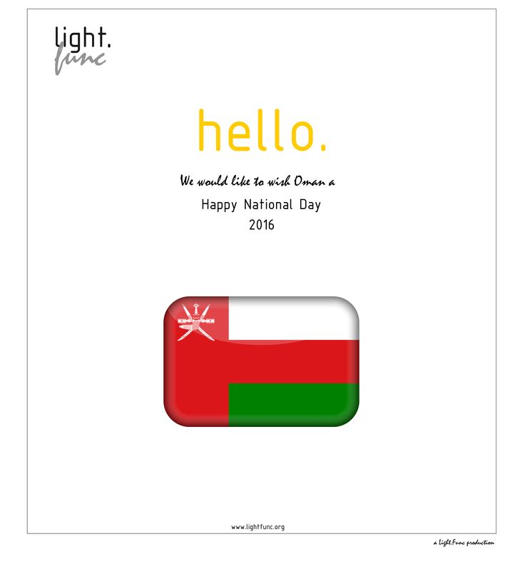 Happy National Day #Oman.We dedicate our posts to you.  #lightfunc #lighting #lightingdesign #architecture #design #flag #beautiful #amazing