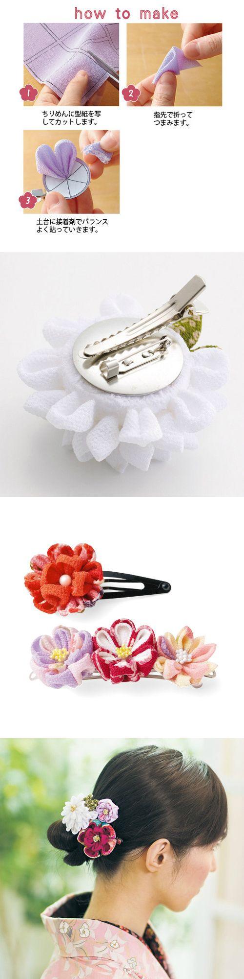 DIY Kanzashi Fabric Flower (Part 2) | ちりめんで形にする和の趣 四季折々つまみ細工のお花の会(12回限定コレクション)zakka collection (JP)