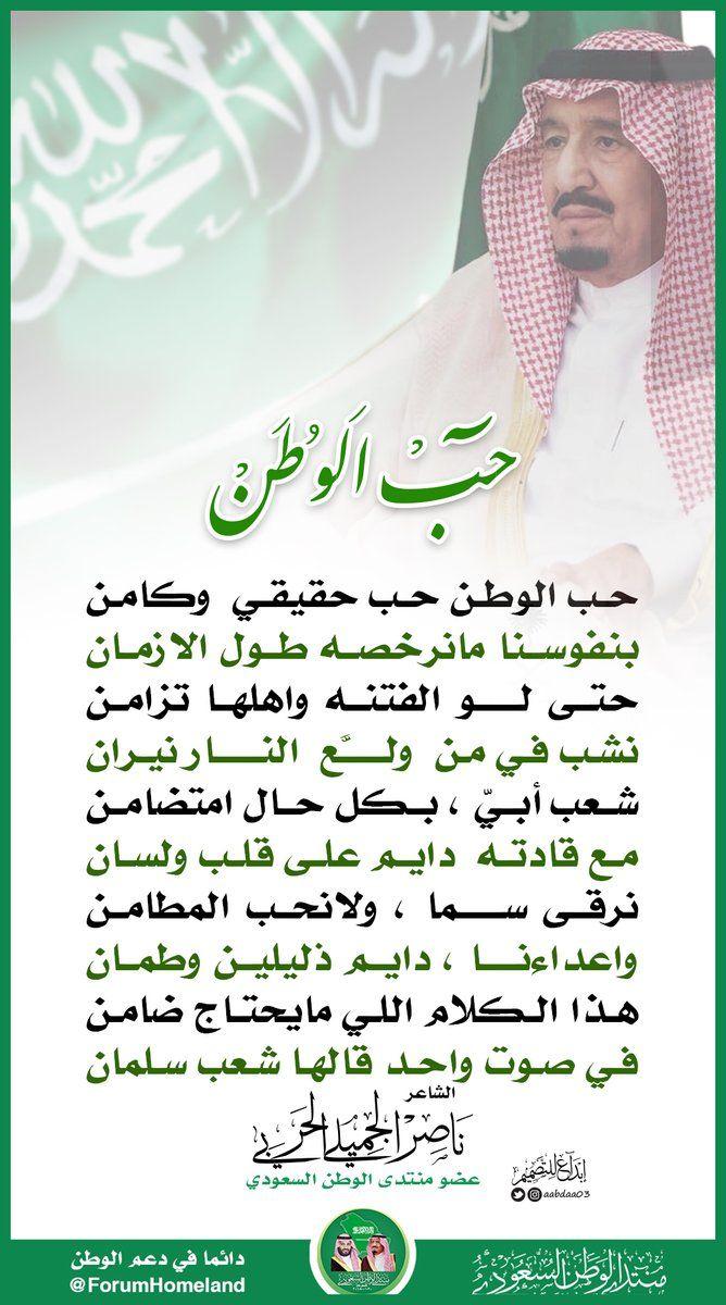 ابداع للتصميم Aabdaa03 تويتر Photography Inspiration Portrait National Day Saudi Polka Dot Birthday