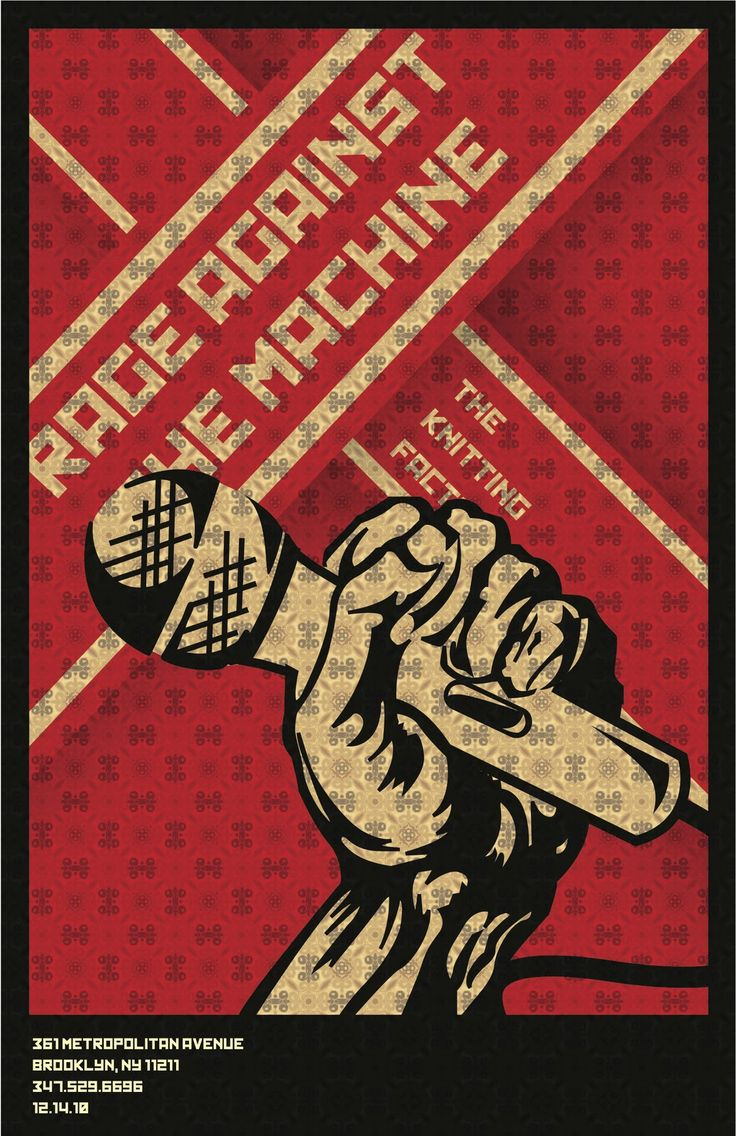 Rage Against the Machine - artist unknown - 2010