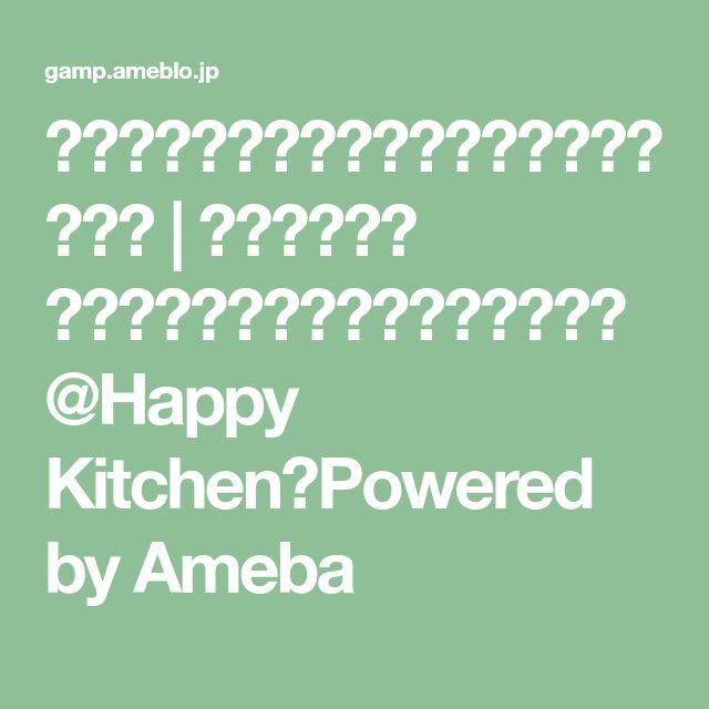 フライパンで簡単*カラメルアップルケーキ | たっきーママ オフィシャルブログ「たっきーママ@Happy Kitchen」Powered by Ameba