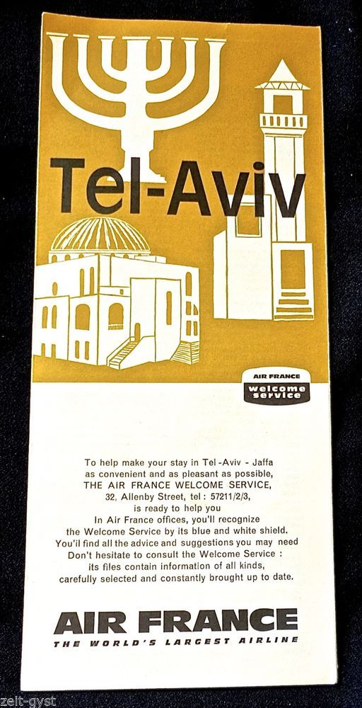 AIR FRANCE AIRLINES 1962 -TEL-AVIVWELCOME SERVICE TOURIST MAP-GUIDE- BROCHURE