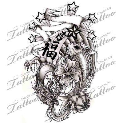 good luck symbols tattoo tattoo designs koi fish tattoo designs pinterest tattoo designs. Black Bedroom Furniture Sets. Home Design Ideas