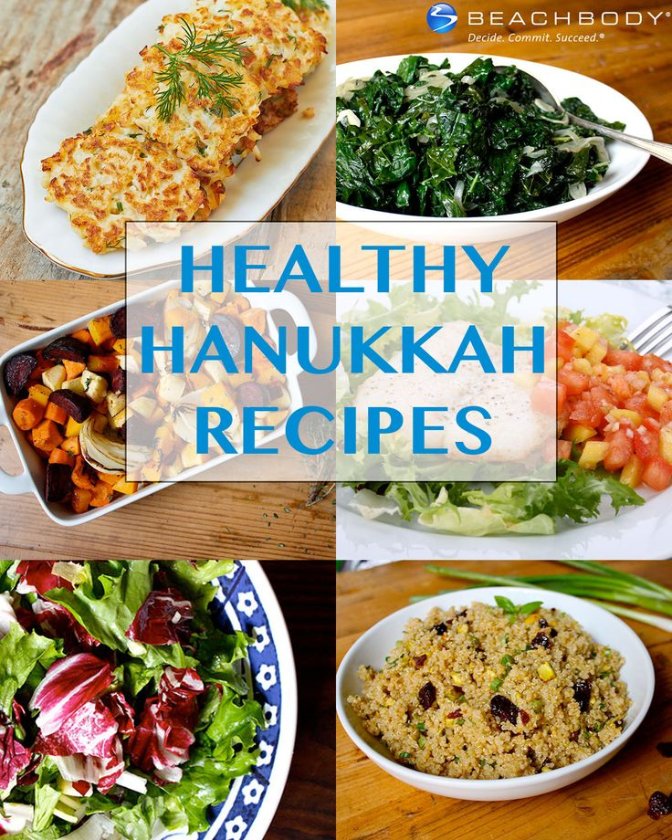 Celebrate Hanukkah with these healthy recipes, including Baked latkes that have only 39 calories each! #hanukkah #recipes #latkes #kale #rugelach #wintergreens #roastedvegetables #quinoa #fishrecipes