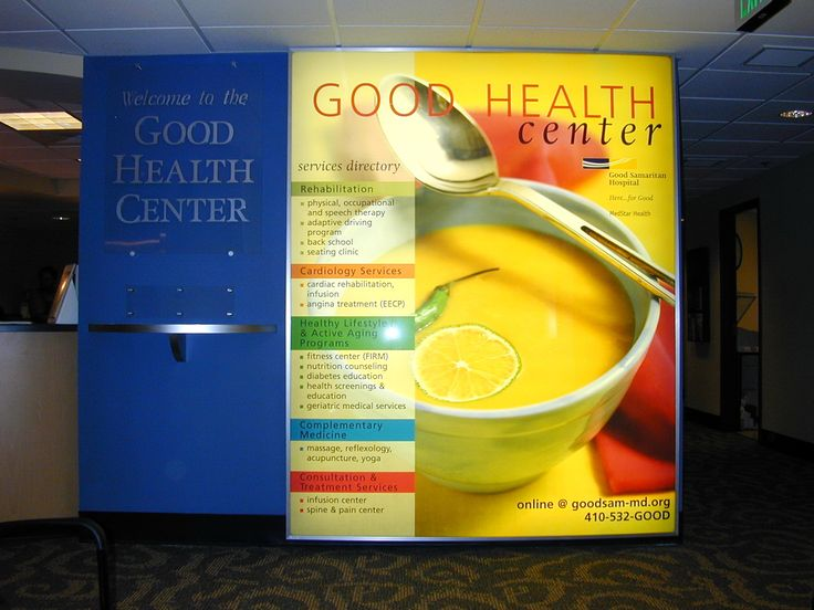 Adler Display :: Good Samaritan Hospital