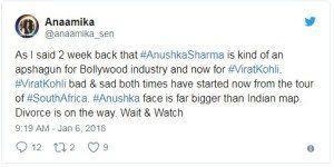 انوشکا شرما اور ویرات کوہلی کی طلاق ہونے والی ہے کیونکہ