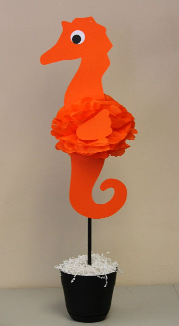 Seahorse Sea horse tissue paper pom pom kit by TheShowerPlanner