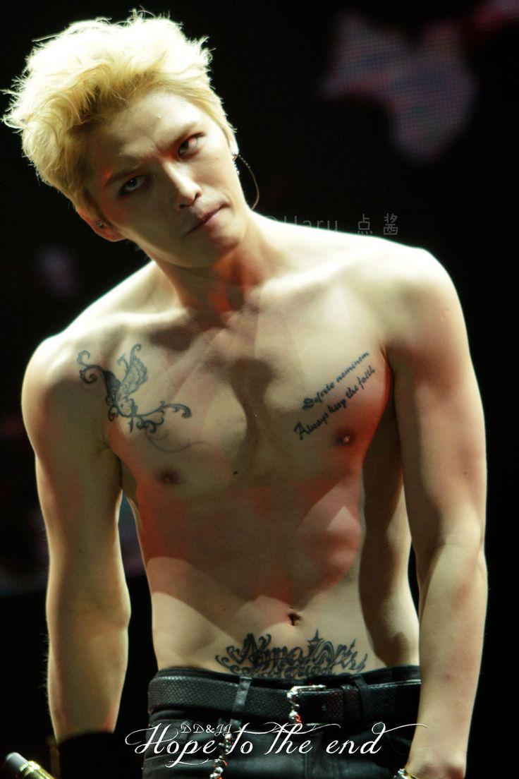 Kim Jaejoong | JYJ Concert in Chengdu 140906