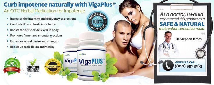 Natural safe solution for the problems related to male reproductive system such as erectile dysfunction and decreased libido.
