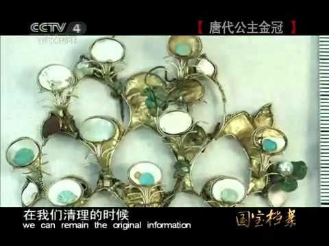 [央視]11.01.03.國寶檔案_唐代公主金冠.rmvb