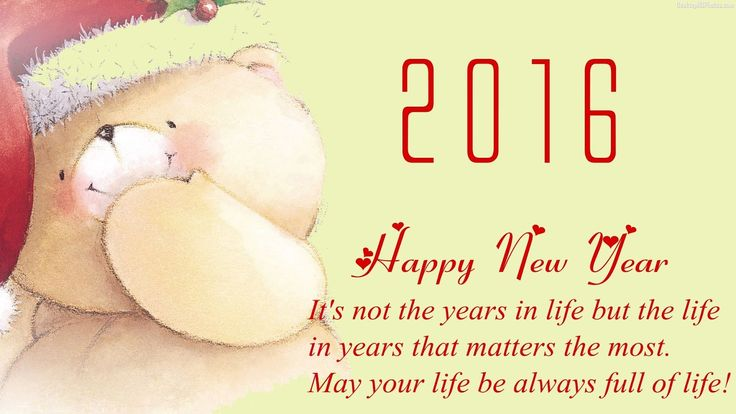 Happy New Year Quotes 2016