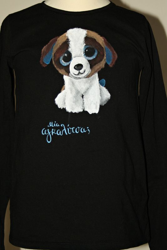 "Hand painted girl's t shirt, featuring a plush toy dog. The quote reads ""A hug?"" in Greek. The colors are non-toxic, water based, permanent fabric colors. This t-shirt can be custom-made and fully personalized."