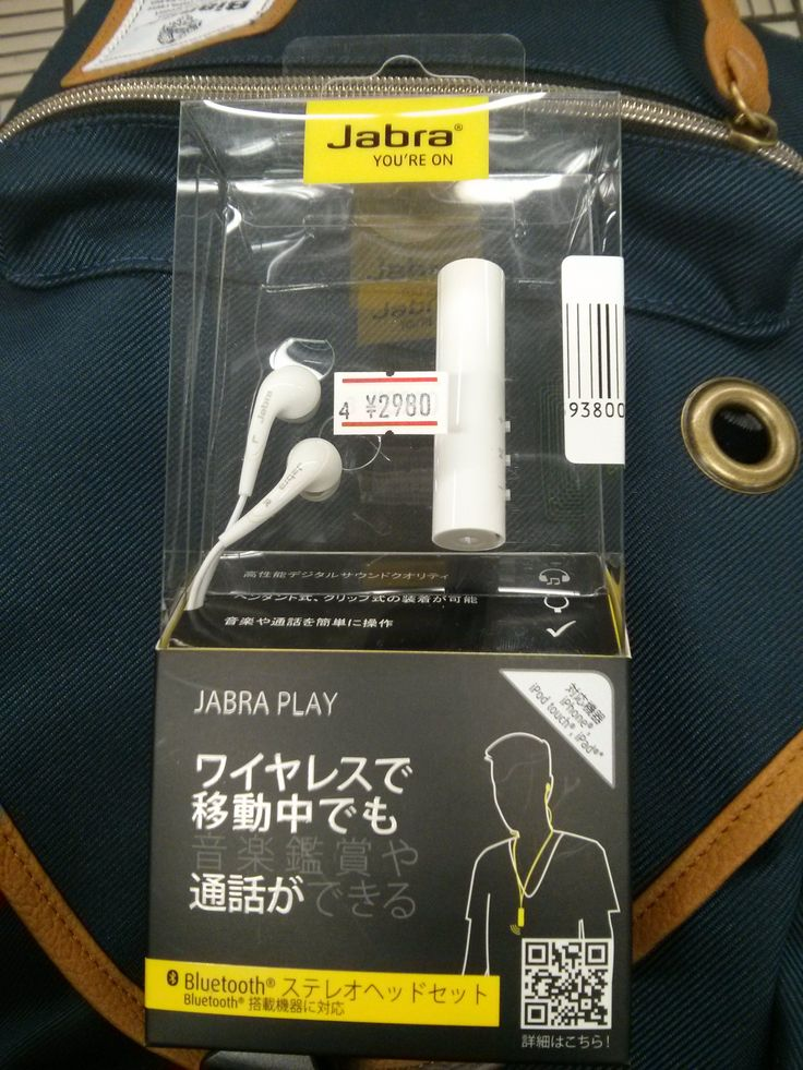 Jabra bluetooth earphone i bought in Japan, make it simple to accompany my daily walk with music or phone call.