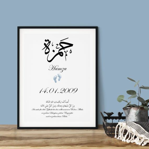 Dieser Edle Kalligrafie Kunstdruck Und Wir Haben Euch In Paaren Erschaffen Aus Dem Quran 78 8 Ist Ein Wunderbares Ho Hochzeitsgeschenk Kalligrafie Hochzeit