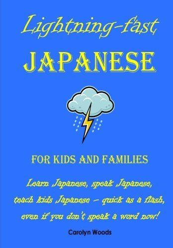 how to speak japanese free