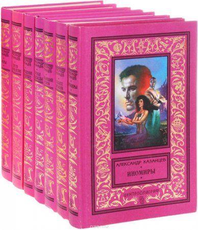 Book Of Rar Handy