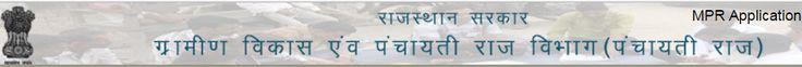 Raj Panchayat 27635 Vacancies Recruitment 2016-17,Gram Panchayat Sahayak Application For...