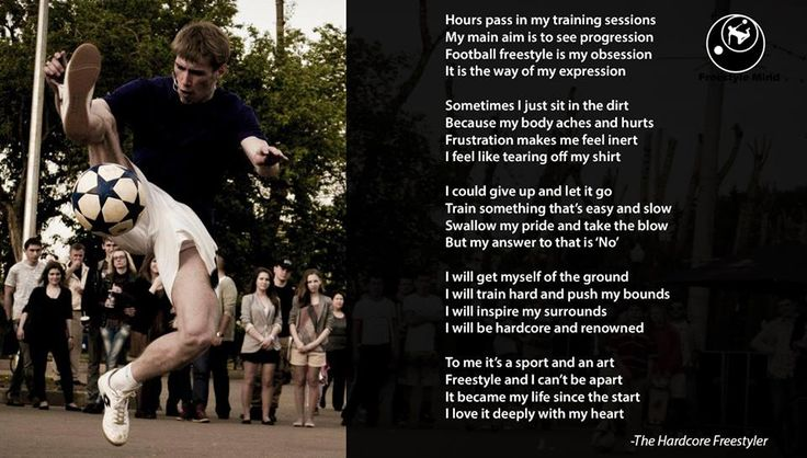 Poem of the Hardcore Freestyler  From pen to video