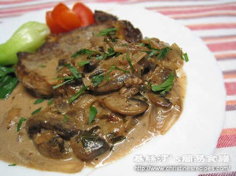 Fillet with Red Wine and Mushroom Sauce- Love it!
