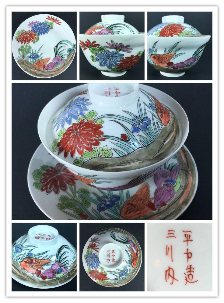 Japanese saucer, cup and lid. Marked Hirado Zo Mikawachi 平戸造三川内