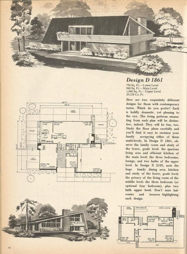 Vintage House Plans, Mid Century Homes, 1970s Homes | VinTagE HOUSE on