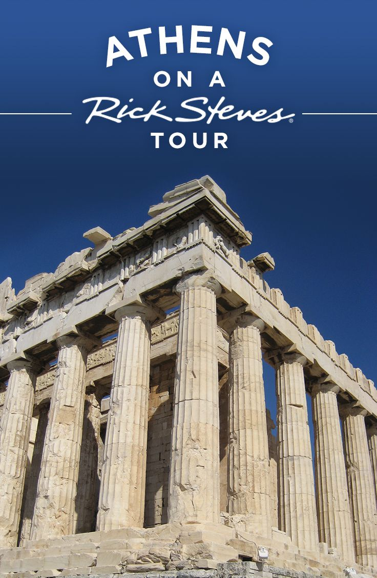 Rick Steves Walking Tours Athens