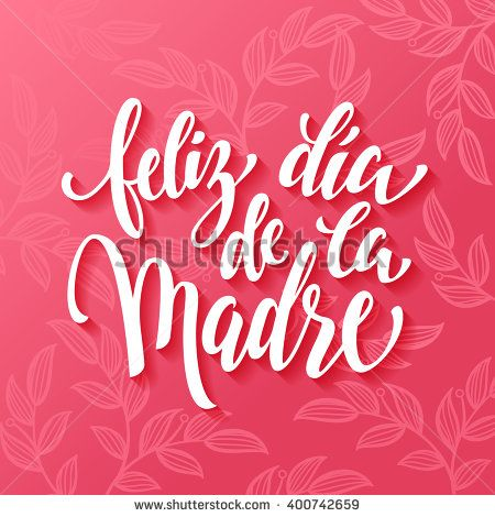 Mother Day vector greeting card. Pink red floral pattern background. Hand drawn lettering title in Spanish