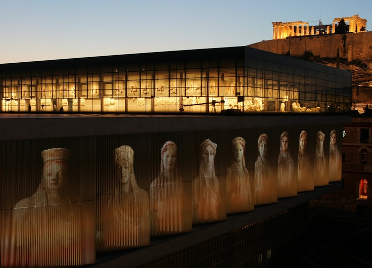 This is such a cool museum.  The Acropolis is reflected in the windows on the other side