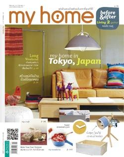 My home Magazine thai
