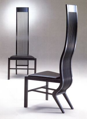 Arata Isozaki: Marilyn chair