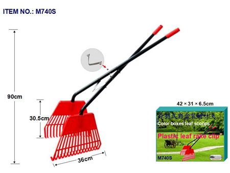 The Ames Tine steel leaf rake is used for clearing leaves and debris from lawns and paved surfaces such as driveways and sidewalks. This rake can also be used for pulling out thatch for a healthier od7hqmy0z9642.gq: $
