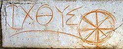 PEZ: Símbolo ichtus o ichthys, creado por la combinación de las letras griegas ΙΧΘΥΣ . El vocablo significa pez, y constituye además un acrónimo: Ἰησοῦς Χριστός, Θεοῦ Υἱός, Σωτήρ (Iēsoûs Christós, Theoû Hyiós, Sōtḗr), que se traduce como Jesús Cristo, Hijo de Dios, Salvador. El ichtus o ichthys fue uno de los primeros símbolos cristianos y se convirtió en emblema del cristianismo primitivo. El término IXΘΥΣ labrado en mármol, en las ruinas de Éfeso.