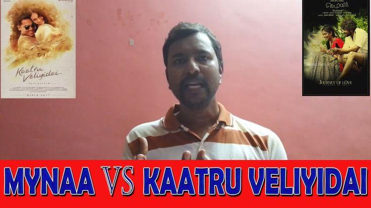 Kaatru veliyidai ( Vs) Mynaa Comparision review | Manirathnam | karthi |...