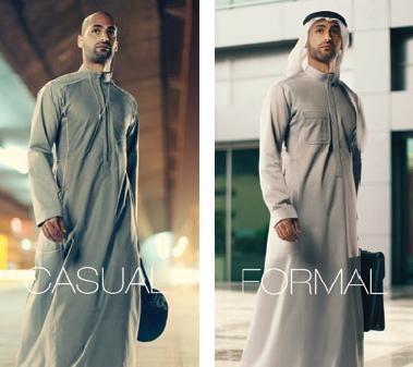 saudi arabia fashion cloth. This is called kamis.