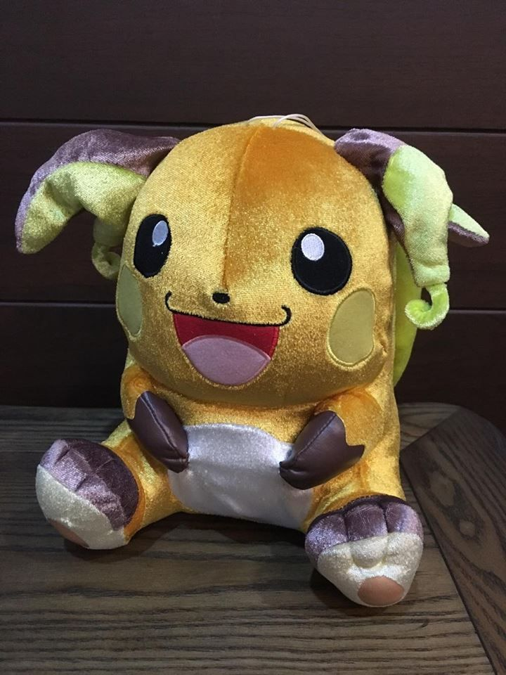 Rare DX Shiny Raichu 2008 Pokemon Banpresto Japan UFO Plush | eBay