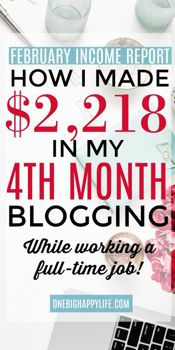 Here's how I made over $2,000 in one month as a working mom blogging part time. In my February 2018 income report I share all of the details on how I make an online income while working full time and raising kids! Blogging is a great way to earn money and make extra cash. Here's how I do it.