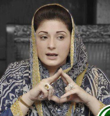 Beautiful Maryam Nawaz Sharif Pictures 2013 ~ Pakistan Celebrities Fashion, Wedding And Parties Events - Pakistan celebrities