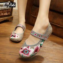 Sercowate telosma buty kobiety moda haft vintage oxford buty dla kobiet miękkie podeszwy Chiński casual ladies mieszkania buty