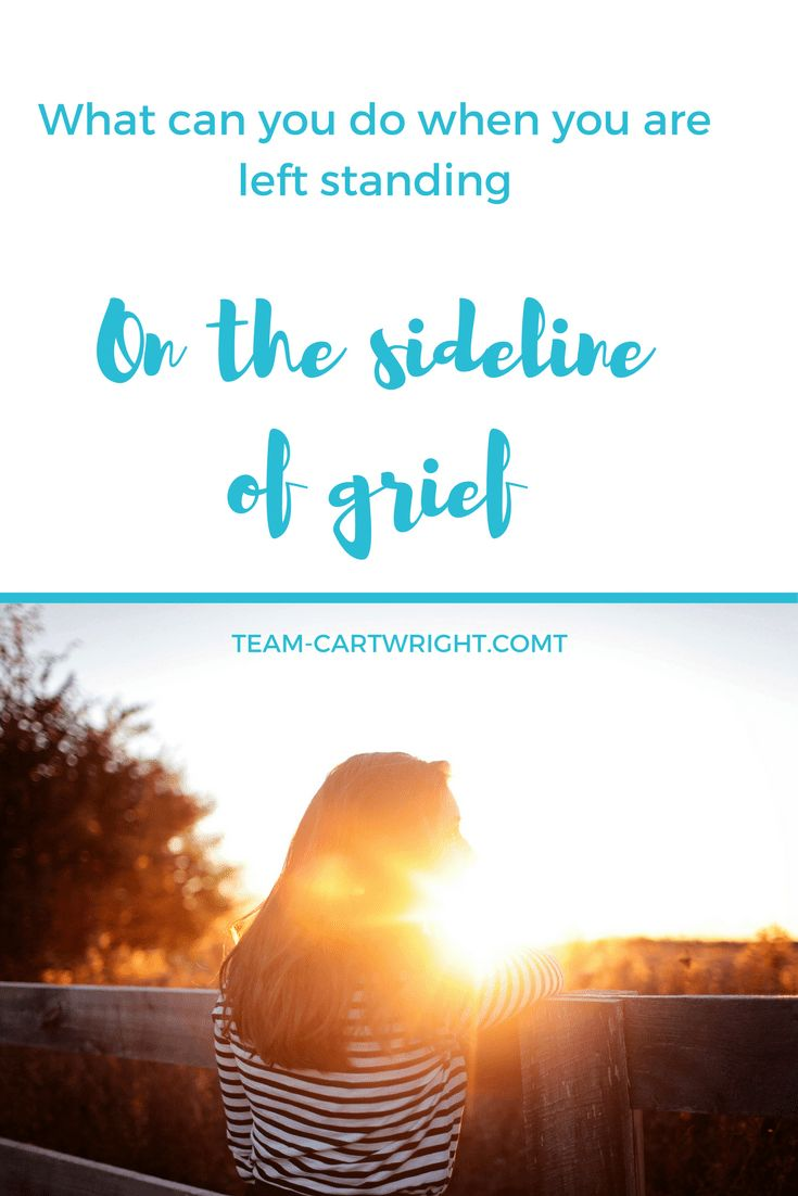 Watching our loved ones deal with tragedy is tough. What can we do when we are left standing on the sideline of grief? #grief #infantloss #friendship