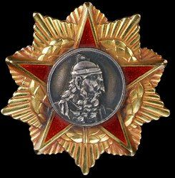 Republic of Albania: Order of Skanderbeg. 1st CLASS Instituted: 13 October 1945. Awarded: To officers of the Peoples Army and the Ministry of Internal Affairs as a reward for services to the country and the people for organization, modernization and reinforcement of the armed forces.