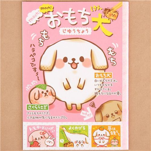 pink Mochi dog dessert glitter coloring book drawing book exercise book by Q-Lia 1