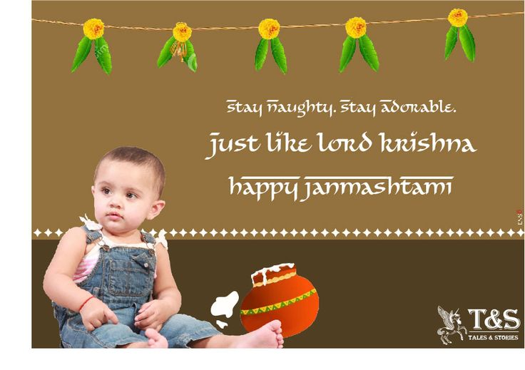 For all the Adorable Ones! #kidswear #talesandstories