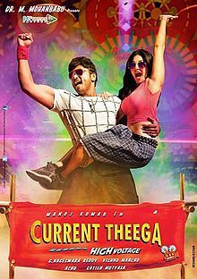 Watch Current Theega (2014) Full Movie Online DVDRip/720p/1080p - WRmovies.net