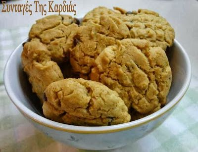 Cookies with peanut butter and double chocolate - Cookies με φυστικοβούτυρο και διπλή σοκολάτα