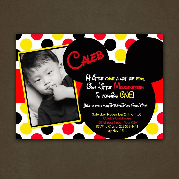 Printable Mickey Mouse Birthday Party Invitations